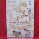 Il gatto Sul G III Senjo no Neko #3 YAOI Manga Japanese / Tooko Miyagi