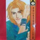 Kawaisouna Taiyou YAOI Manga Japanese / Jun Shiose