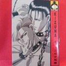 Kizuna #1 YAOI Manga Japanese / Kazuma Kodaka