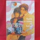 Let's Sing A Song Of Love Koi no Uta wo Utaimasyou YAOI Manga Japanese / Yukari Yashiki