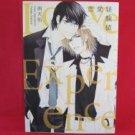 Love Experience Renai Keikenchi YAOI Manga Japanese / Yutaka Nanten