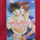 Magic Hand YAOI Manga Japanese / Aya Yoshiki