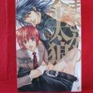 Masaka no Kintarou YAOI Manga Japanese / Naomi Guren