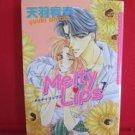 Melty Lips YAOI Manga Japanese / AMOW Yuuki
