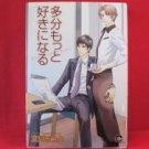 Perhaps I come To Like You Tabun Motto Suki ni Naru YAOI Manga Japanese / Atsuyo Fuduki
