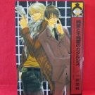 The Catharsis Of Pure Love Or Not Pure Love YAOI Manga Japanese / Shihan Ichinomiya