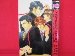 YEBISU Celebrities 2nd #2 YAOI Manga Japanese / Shinri Fuwa, Kaoru Iwamoto