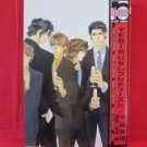 YEBISU Celebrities 3rd #3 YAOI Manga Japanese / Shinri Fuwa, Kaoru Iwamoto