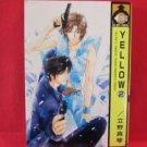 YELLOW #2 YAOI Manga Japanese / Makoto Tateno
