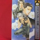 You're My Love Prize In Binding Cage Finder no Cage YAOI Manga Japanese / Ayano Yamane