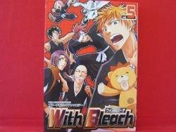 BLEACH 'With Bleach' #5 Doujinshi Anthology Manga Japanese