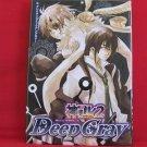 D.Gray-man 'Deep Grey Kanda Allen special 2' Anthology Manga Doujinshi