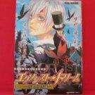 D.Gray-man 'Exorcist Dream Kindan no Akatsuki hen' Doujinshi Anthology Manga Japanese