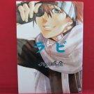 D.Gray-man 'Innocent Ash LAVI Bangai hen' Doujinshi Anthology Manga Japanese