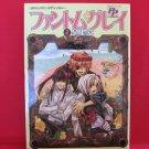D.Gray-man Phantom Gray #2 Satsuki no Sho Doujinshi Anthology Manga Japanese