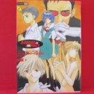 Evangelion 'ANGELic IMPACT Jouju hen' # 10 Doujinshi Anthology Manga Japanese