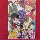 Eyeshield 'Love Touch Down 21Parody Comic Anthology' #2 Doujinshi