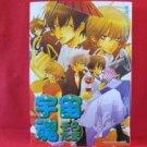 Gintama Anthology 'Soratama' Doujinshi Collection Manga Japanese