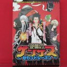 Hitman Reborn 'Gyakushuu no Xanxus Second Season' Doujinshi Anthology Manga Japanese