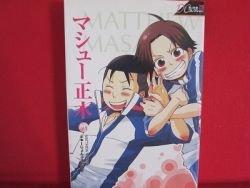 MATTHEW MASAKI Doujinshi Anthology Manga Japanese