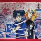 NARUTO Ninpouchou #17 Doujinshi Anthology Manga Japanese
