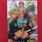 ONE PIECE Anthology 'Kaizoku Game' #10 Doujinshi