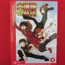 ONE PIECE Comic Anthology 'Daikaizokujidai' #3 Doujinshi