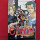 ONE PIECE Comic Anthology 'Grand Line' #2 Doujinshi