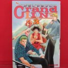 ONE PIECE Comic Anthology 'Grand Line' #3 Doujinshi