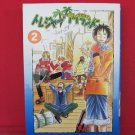 ONE PIECE Comic Anthology 'Treasure Island' #2 Doujinshi