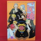 ONE PIECE 'Gome Dama' #5 Doujinshi Comic Anthology