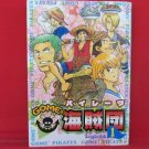 ONE PIECE 'Gome Gome Pirates' #1 Doujinshi Anthology Manga Japanese