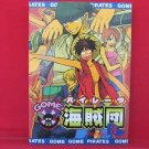 ONE PIECE 'Gome Gome Pirates' #3 Doujinshi Anthology Manga Japanese