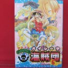 ONE PIECE 'Gome Gome Pirates' #5 Doujinshi Anthology Manga Japanese