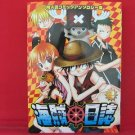 ONE PIECE 'Kaizoku Nisshi' #2 Doujinshi Anthology Manga Japanese