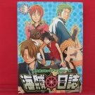 ONE PIECE 'Kaizoku Nisshi' #3 Doujinshi Anthology Manga Japanese