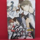 Prince of Tennis 'Love Prince Takou Tokushu' #1 Doujinshi Anthology