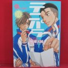 Prince of Tennis 'Tenipara Tennis Paradise' #9 Doujinshi Anthology