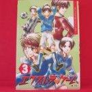 Whistle 'Extra Game' #3 Doujinshi Anthology Manga Japanese