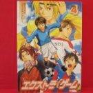 Whistle 'Extra Game' #4 Doujinshi Anthology Manga Japanese
