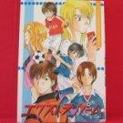 Whistle 'Extra Game' Doujinshi Anthology Manga Japanese