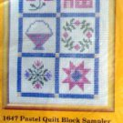 Vtg Needlework Kit -  QUILT BLOCK SAMPLER 12X16 - 1987