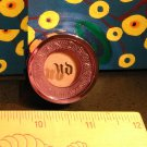 Urban Decay Eyeshadow ~ MIDNIGHT COWBOY (warm sand shimmer with multi-colored glitter) ~ Full Size