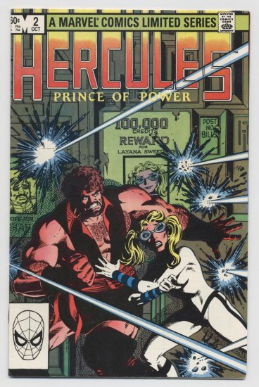 Marvel Comics: Hercules Prince of Power #2 October 1982