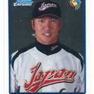 HIROYUKI NAKAJIMA 2009 Bowman Chrome WBC World Baseball Classic #BCW48  -  BV $2.50