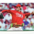 COLE HAMELS 2007 Fleer Ultra #139 Philadelphia Phillies