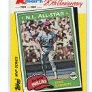 MIKE SCHMIDT 1982 K-Mart #41 Phillies