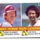 MIKE SCHMIDT 1984 Topps LL #132 Philadelphia Phillies