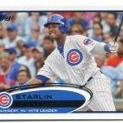 STARLIN CASTRO 2012 Topps #167 Chicago Cubs