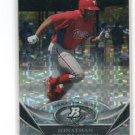 JONATHAN SINGLTON 2011 Bowman Platinum XFRACTOR #BPP10 ROOKIE Philadelphia Phillies